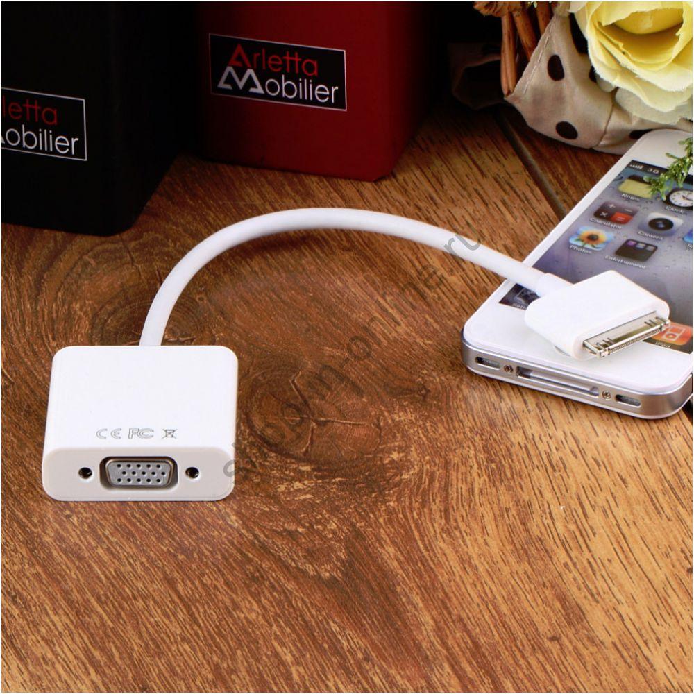 Адаптер для iPad 2 3  iPhone 4S 4 KBT010120K